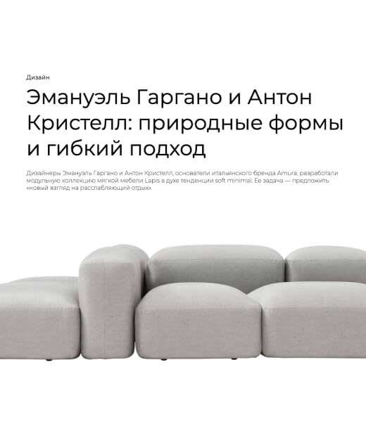 Эмануэль-Гаргано-и-Антон-Кристелл